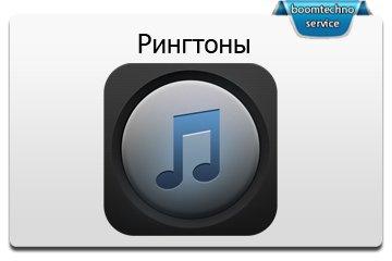 ���� - ������� iPhone � iPad
