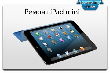 ���� - ������ ������ iPad ( �����, ����� )